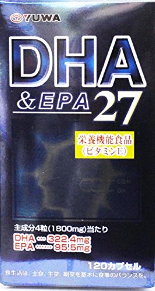 昼寝フォアマン黒DHA&EPA27 120カプセル