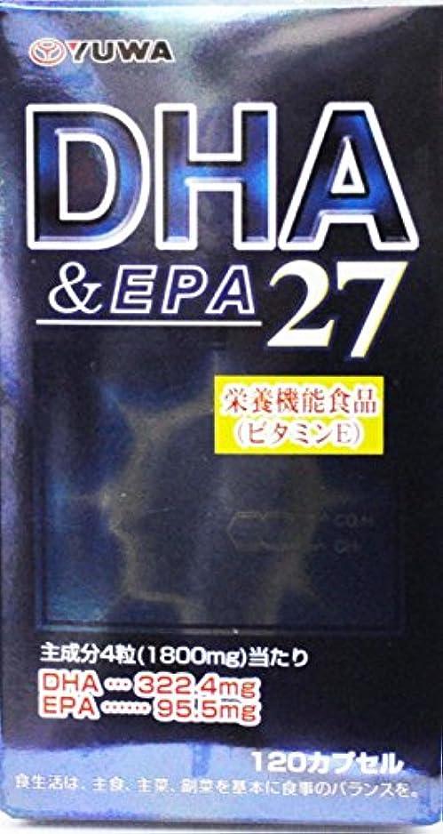 悪化させる請うかわいらしいDHA&EPA27 120カプセル