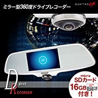 ドライブレコーダー 360度 録画中ステッカー プレゼント中  全周型 半球カメラ 全方向撮影 200万画素