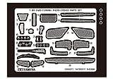 タミヤ 1/24 ディテールアップパーツシリーズ No.52 エンツォフェラーリ エッチングパーツセット プラモデル用パーツ 12652