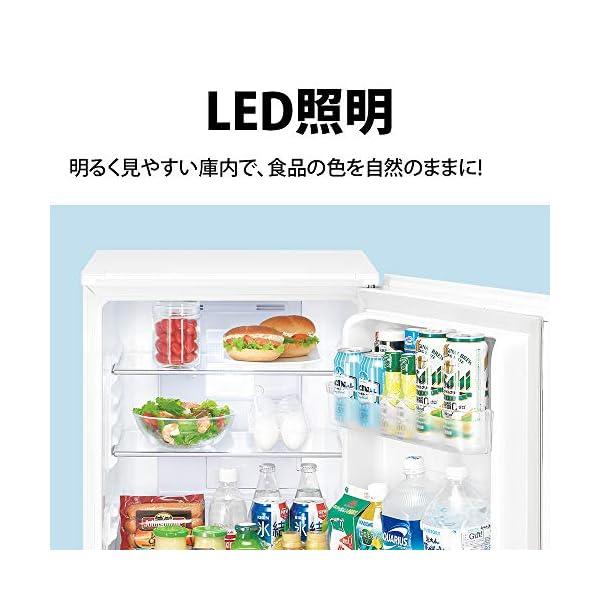 シャープ プラズマクラスター搭載 冷蔵庫 13...の紹介画像7