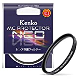 Kenko 49mm レンズフィルター MC プロテクター NEO レンズ保護用 724903