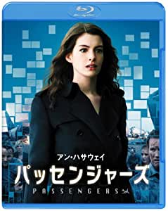 パッセンジャーズ [Blu-ray]