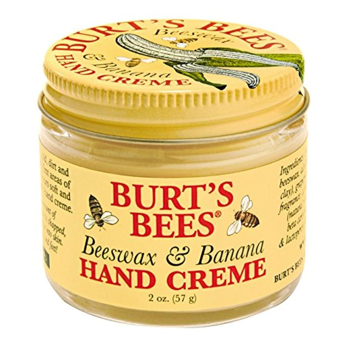 冷酷な一目邪魔バーツビーの蜜蝋&バナナハンドクリーム57グラム (Burt's Bees) - Burt's Bees Beeswax & Banana Hand Creme 57g [並行輸入品]