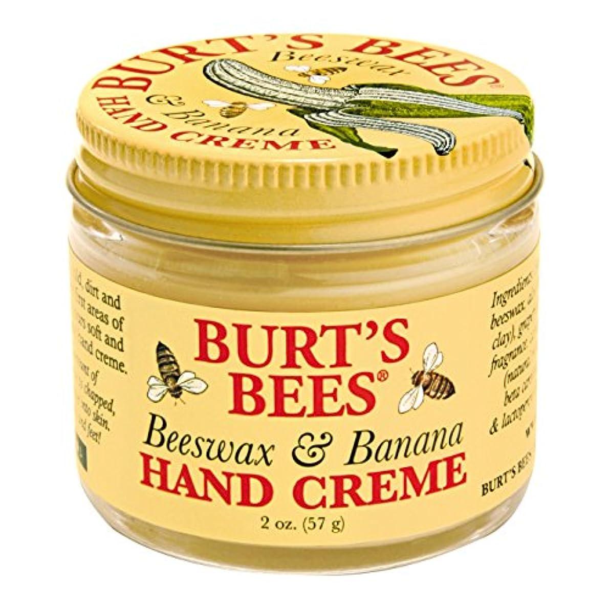 海峡ひもハンディキャップキャロラインバーツビーの蜜蝋&バナナハンドクリーム57グラム (Burt's Bees) - Burt's Bees Beeswax & Banana Hand Creme 57g [並行輸入品]