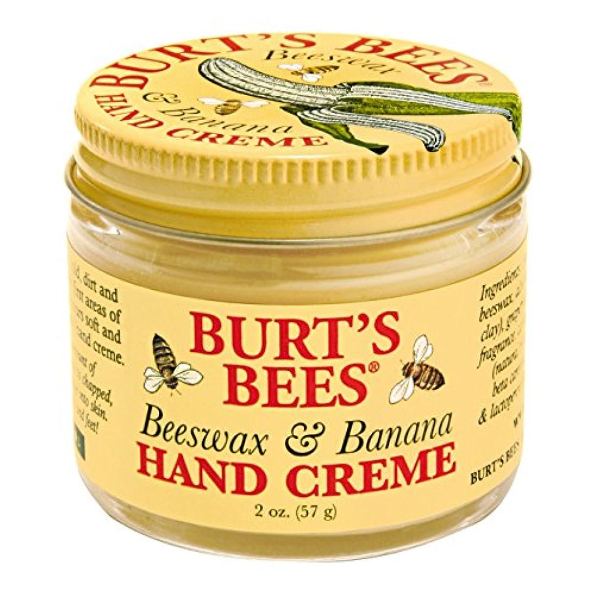 トラック一回判読できないバーツビーの蜜蝋&バナナハンドクリーム57グラム (Burt's Bees) - Burt's Bees Beeswax & Banana Hand Creme 57g [並行輸入品]