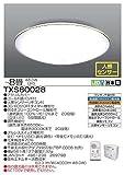 TAKIZUMI(瀧住) 人感センサー機能付きシーリングライト洋風 8畳 LEDタイプ TXS80028