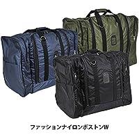 【剣道 防具袋】ファッションナイロンボストンW