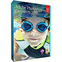 Photoshop Elements 2019 日本語版 通常版 Windows/Mac対応