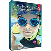 Adobe Photoshop Elements 2019 日本語 Windows/Macintosh版