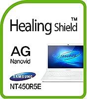 Healingshield スキンシール液晶保護フィルム Anti-Fingerprint Anti-Glare Matte Film for Samsung Laptop Ativbook 4 NT450R5E