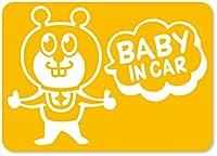 imoninn BABY in car ステッカー 【マグネットタイプ】 No.66 グッドさん (黄色)