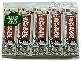 谷田製菓 5本並びきびだんご 70gx5本