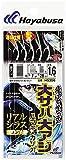 ハヤブサ(Hayabusa) 飛ばしサビキ 大サバ・大アジ・ハマチ・カツオ リアルシラスロング 5本針 8-4-8 HS356