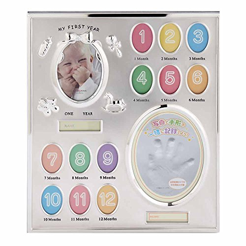 メモリアルフォトフレーム 手形も残せる フォトフレーム 写真立て スタンド 記念品 1年 ベビー お祝い 手形