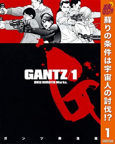 GANTZ 1 DIGITAL