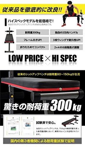 マルチシットアップベンチ 折り畳み フラットベンチ 腹筋 背筋 ダンベル プレス用 トレーニングベンチ 色ハンマートーン