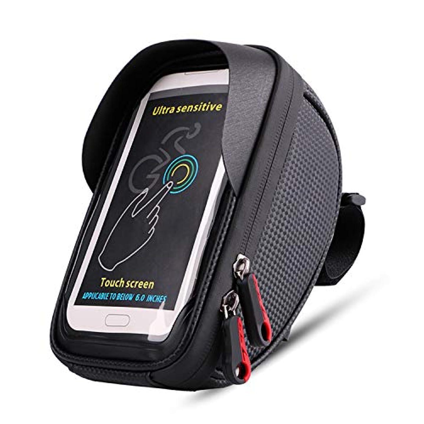 レンチ祝福大きなスケールで見ると自転車のタッチスクリーン携帯電話バッグ、電話用6インチ、防水、MTB自転車バイクサイクリング