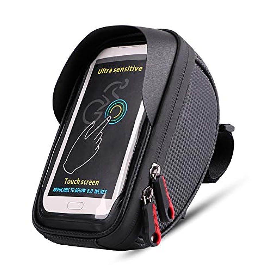 つぼみ話シャット自転車のタッチスクリーン携帯電話バッグ、電話用6インチ、防水、MTB自転車バイクサイクリング
