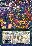 Amazon.co.jp【シングルカード】8弾)サラサラするアンコ/トーチャーズ/SR B08-076 [おもちゃ&ホビー]