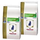 【2袋セット】ロイヤルカナン 食事療法食 猫用 pHコントロール2 フィッシュテイスト ドライ 4kg