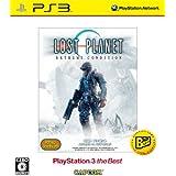 ロスト プラネット エクストリーム コンディション PlayStation 3 the Best