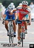 ジャパンカップ サイクルロードレース 2011 [DVD]