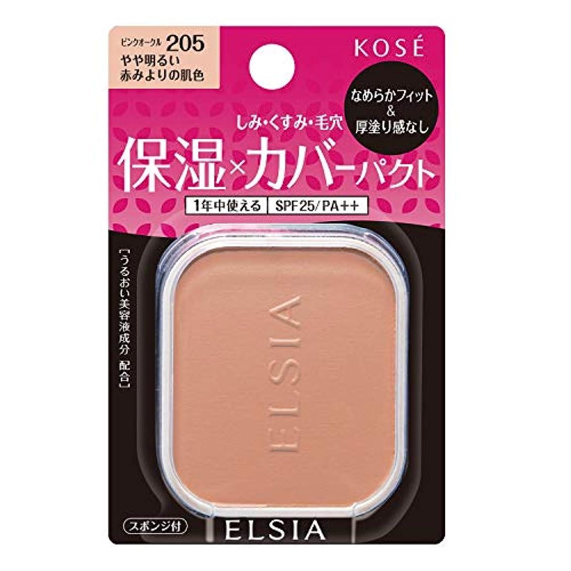 ドライバミス社会科ELSIA(エルシア) エルシア プラチナム モイストカバー ファンデーション レフィル 205 ピンクオークル やや明るい赤みよりの肌色 詰替え用 10g