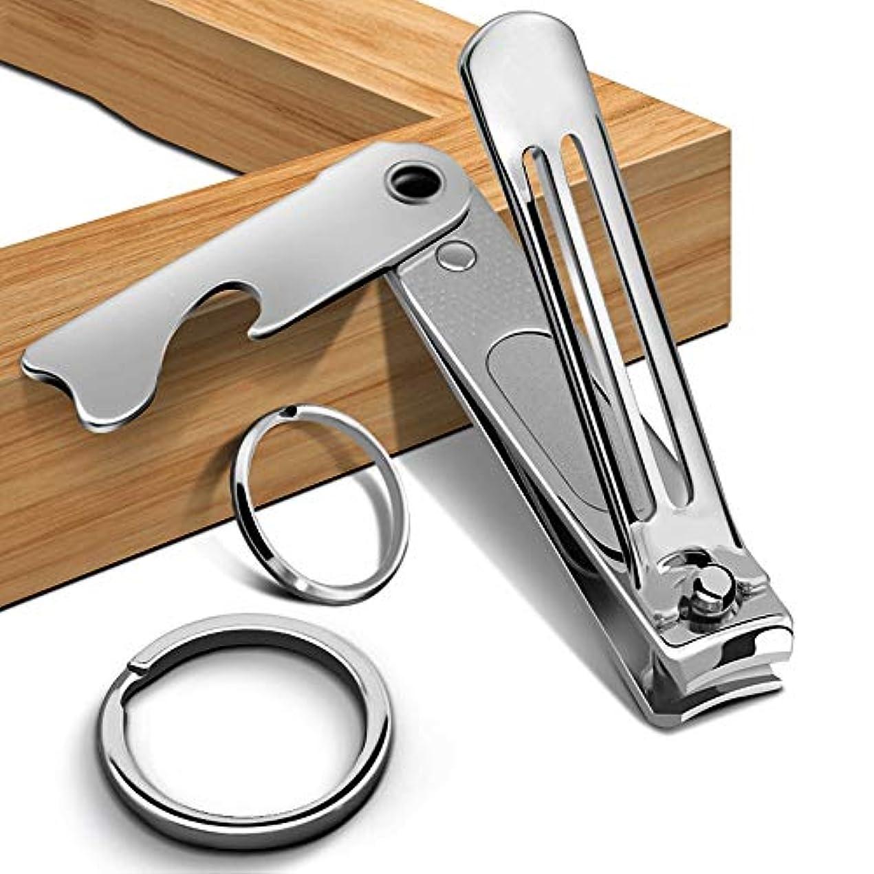プロット協同フラップネイルクリッパーネイルクリッパー家庭用成人男性と女性は、キーを掛けるためにシングルパック開閉式キャップを使用できます