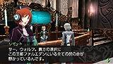 最後の約束の物語 予約特典「ブックオブシークレット&ブラック★ロックシューター THE GAME プレビュービデオグラフ」付き - PSP 画像