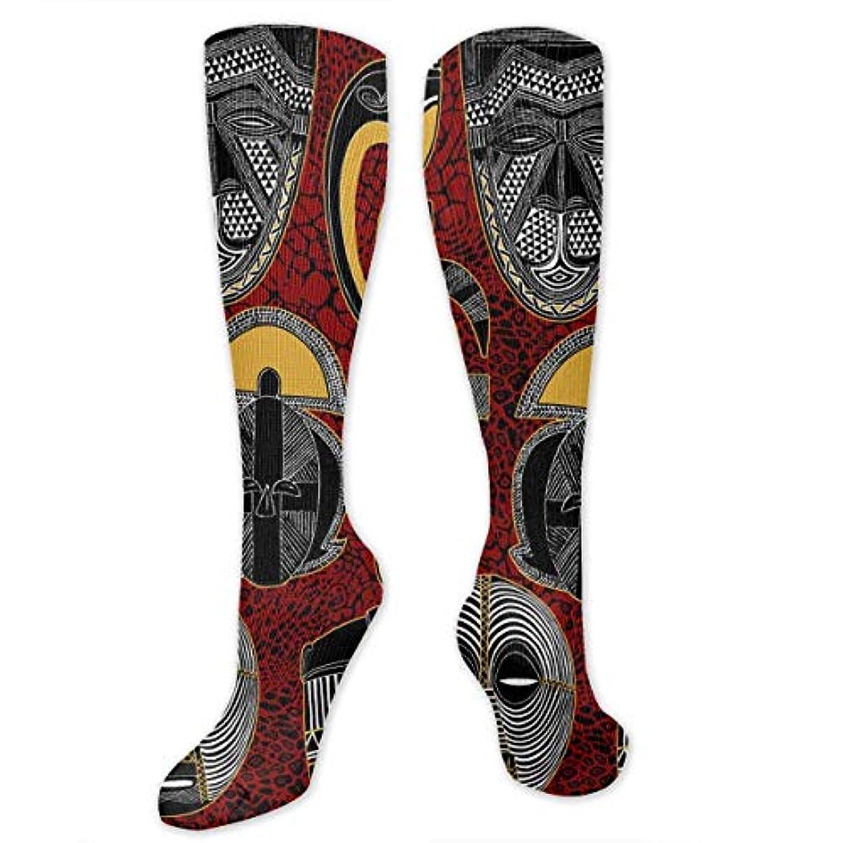 ブレースパンギャザー靴下,ストッキング,野生のジョーカー,実際,秋の本質,冬必須,サマーウェア&RBXAA Mask African Motifs Crazy.jpg Socks Women's Winter Cotton Long Tube...