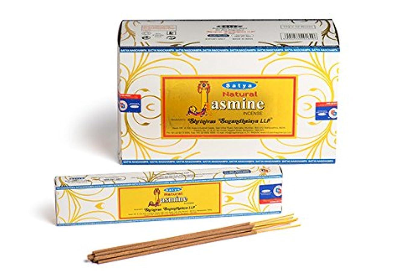 ファイルコイルやりがいのあるSatya Nag Champa 天然ジャスミン お香スティック Agarbatti 180グラムボックス   15グラム入り12パック 箱入り   輸出品質