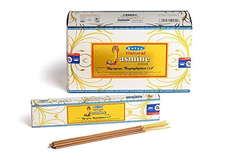 ミット電報保有者Satya Nag Champa 天然ジャスミン お香スティック Agarbatti 180グラムボックス | 15グラム入り12パック 箱入り | 輸出品質
