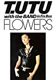 FLOWERS [DVD]