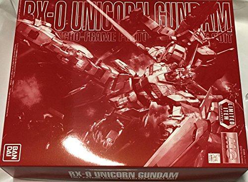 イベント限定 MG ユニコーンガンダム メタリックグロスインジェクション 限定ガンプラ ガンダムUC 全日本模型ホビーショー