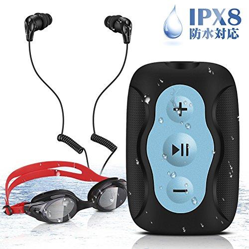 IPX8 防水 水泳 MP3プレーヤー スイミングゴーグル付...