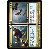 MTG [マジックザギャザリング] 唯々/諾々 [レア] [ドラゴンの迷路] 収録カード