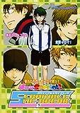 スクランブル*タイブレーク―同人誌アンソロジー集 (5) (MARoコミックス)