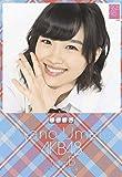 クリアファイル付 (卓上)AKB48 梅田綾乃 カレンダー 2015年