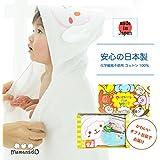 箱ギフト おくるみバスタオルポンチョ(ピンク)・よだれかけ(ひつじ)(女の子用)出産祝いタオルギフトセット 日本製 フード付