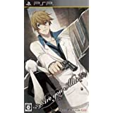 Are you Alice?(通常版) - PSP