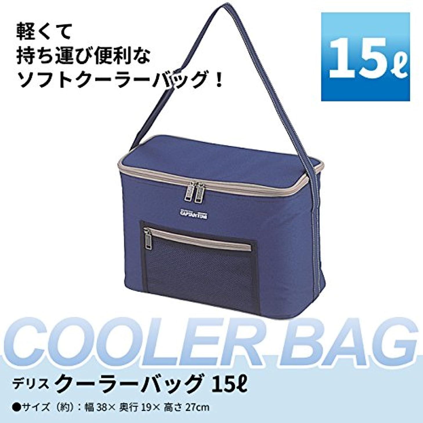 空港振るほとんどの場合クーラーバッグ 15L 保冷バッグ ショルダーベルト クーラーボックス 保冷 冷蔵 クーラーBOX ショッピングバッグ