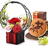 母の日 の プレゼント 和風プリザーブドフラワー 花とセット 和菓子ギフト (花籠・あか)