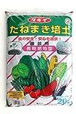 タキイ種苗 土 たねまき培土 20L MDJ125TN