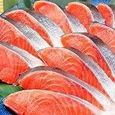 ロイヤルガストロ 生汐 時鮭 フィレ 約1kg 半身 北海道産