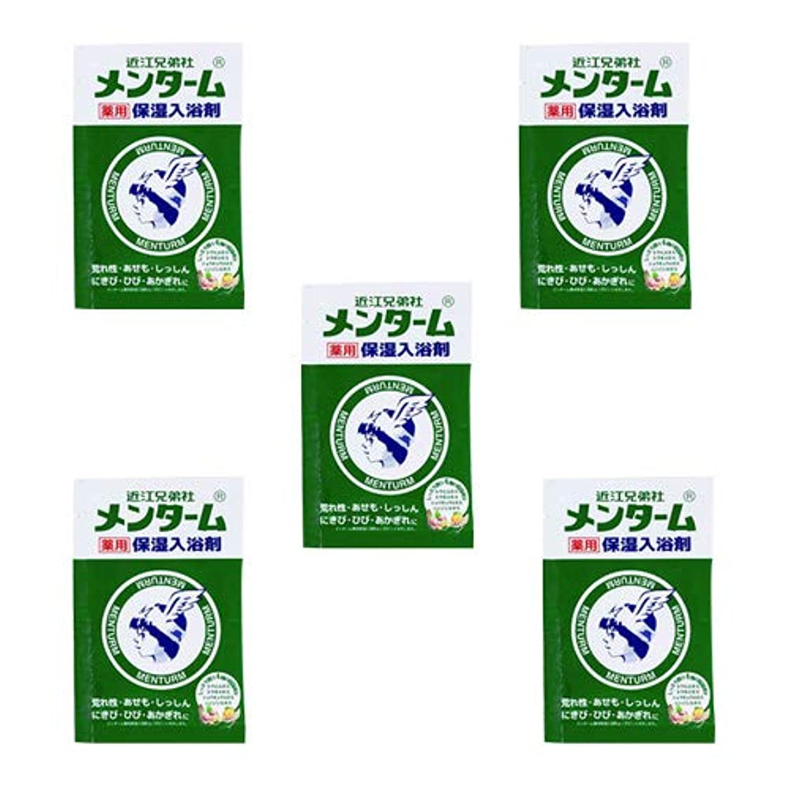 省略する安いですのぞき見近江兄弟社 メンターム 薬用 保湿入浴剤 25g×5個セット