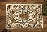 サヤンサヤン ORIENTAL STYLE(オリエンタルスタイル)Ⅰ ウィルトン織り 玄関マット アイボリー 60х90 cm