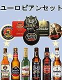 【輸入元がセレクトする!飲み比べビールセット】ユーロピアンセレクション クロンバッハ ピルス330ml、パウラーナー ヘフェヴァイスビア330ml、ブドバー330ml、ロンドンプライド330ml、モーターヘッド ロードクルー330ml、エストレーリャガリシア330ml 6種 6本 各種コースター付き