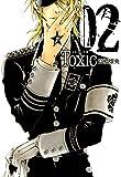 TOXIC 2 (コミックアヴァルス)