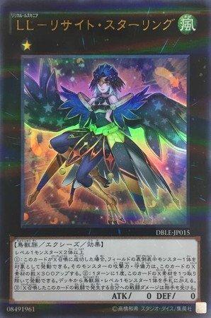 【シングルカード】DBLE)LL-リサイト・スターリング/エクシーズ/ウルトラ(パラレル)/DBLE-JP015